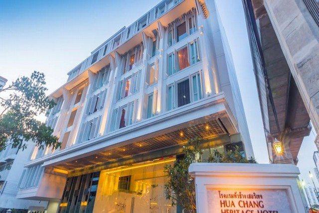Hua Chang Heritage Hotel Tnk Travel