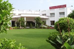 Regent Park PhPenh Hotel