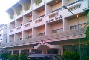 Taipan Hotel