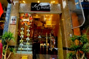 HN Art Hotel