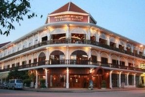 Ta Prohm SReap Hotel