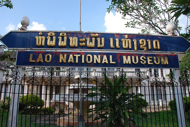 lao national museum